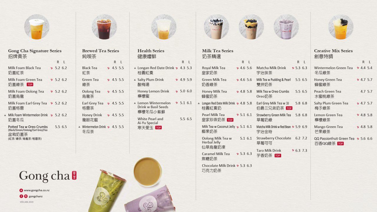 menu quán trà sữa must try