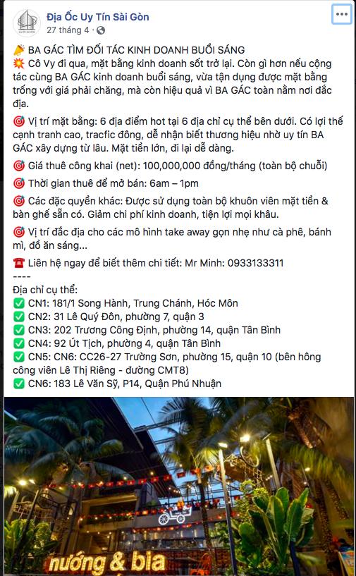"""Các chuỗi F&B đua nhau tràn ra phố để """"năng nhặt chặt bị"""": Trong khi Ông Bầu ồ ạt mở kiosk thì Highlands Coffee, McDonald's mang cả xe xuống phố bán hàng FnB Việt Nam"""