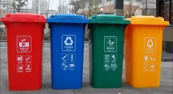 Thực hiện việc phân loại rác thải