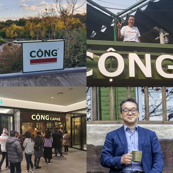 5 chuỗi cà phê Việt Nam 'mang chuông đi đánh xứ người': Cộng được yêu thích tại Hàn Quốc, Highlands Coffee là chuỗi lớn tại Philippines